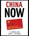 Cover of China Now book